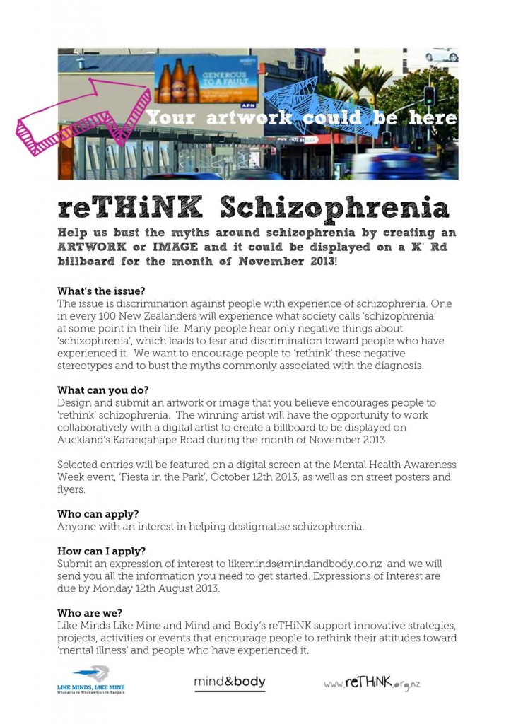 Rethink-schizophrenia-billboard-competition